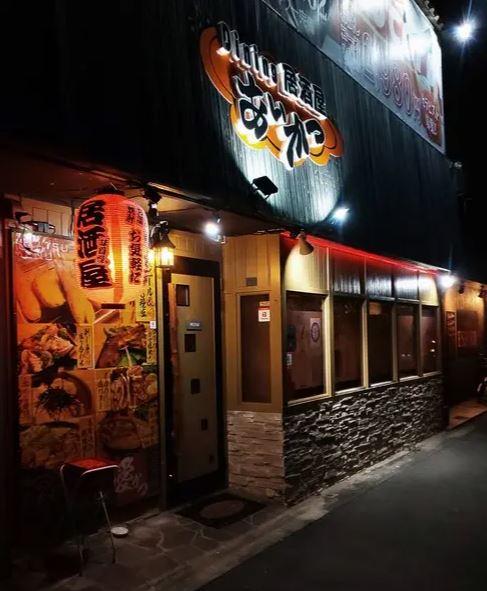 Dining 居酒屋 あいかつのメイン画像1