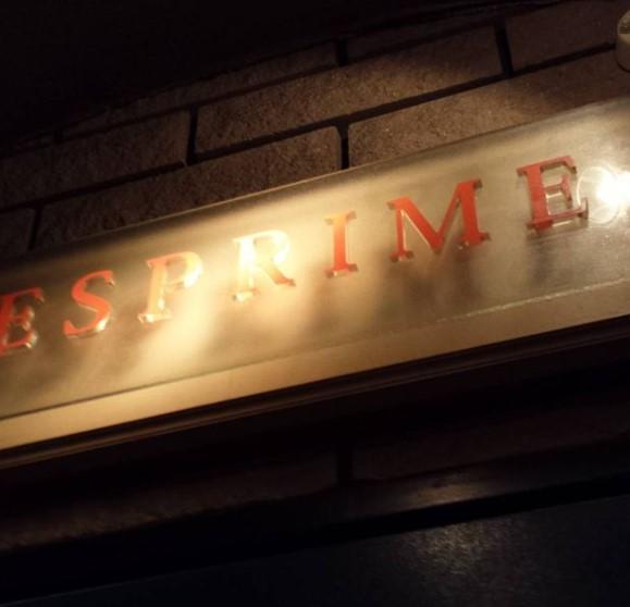 ESPRIMEのメイン画像1