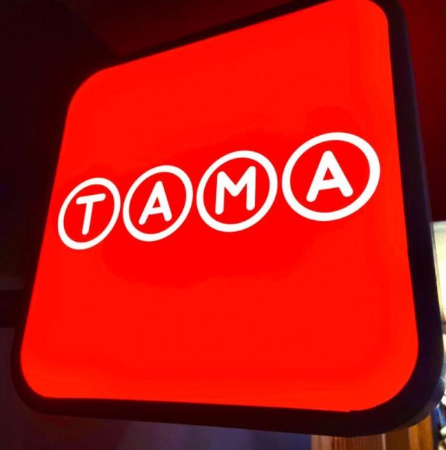 Ryukyu Chinese Stand TAMAのメイン画像1