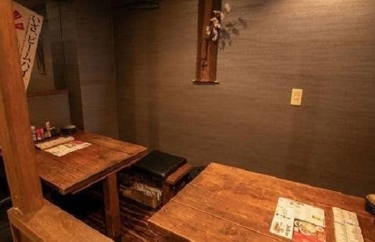 TSURUGI 難波店のメイン画像2