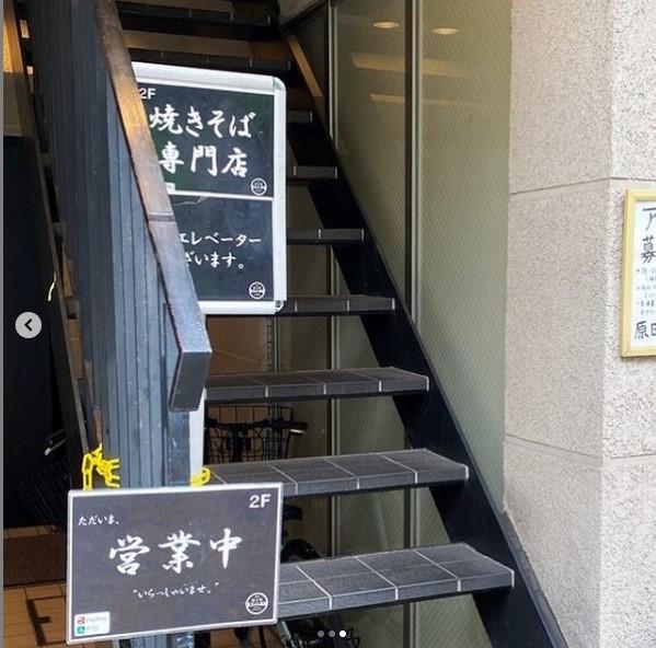 東京焼き麺スタンド 下北沢本店のメイン画像2