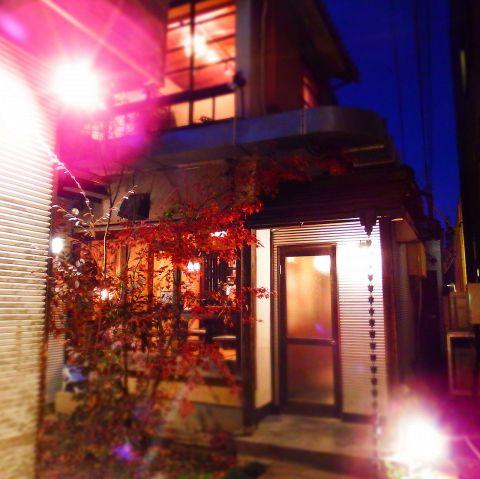 地鶏炭火焼・旬魚 あべの家のメイン画像1
