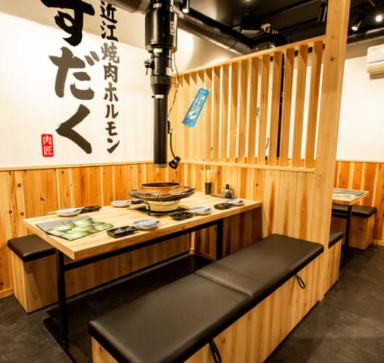 近江焼肉ホルモンすだく 長浜店のメイン画像1
