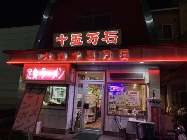 JR敷戸駅より車で4分/車・バイク通勤OK!