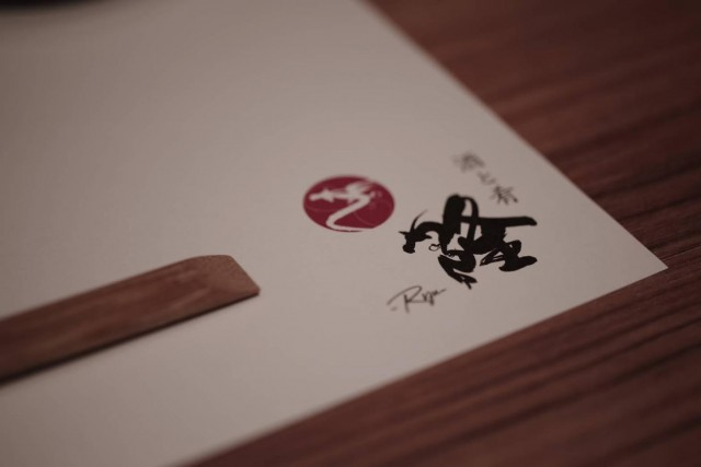 酒と肴 隆 -Ryu-のメイン画像1