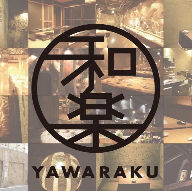 和楽 宮崎店のメイン画像1