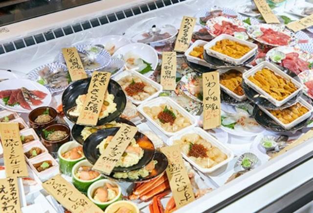 羽田市場食堂 東京駅店のメイン画像1