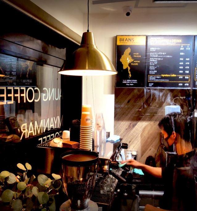 AUNG COFFEEのメイン画像2
