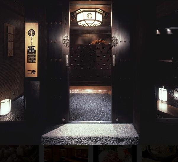 個室居酒屋 番屋 赤坂店のメイン画像1