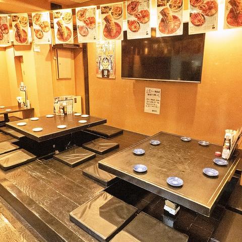根室食堂 新橋店のメイン画像1