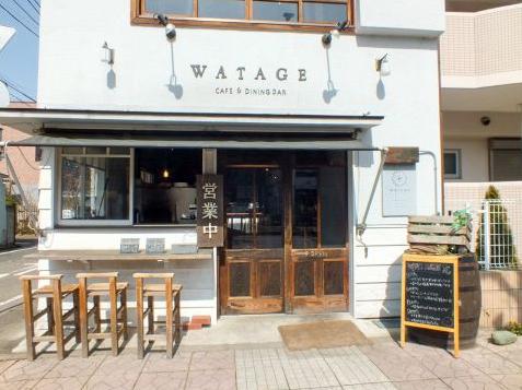 WATAGEのメイン画像1
