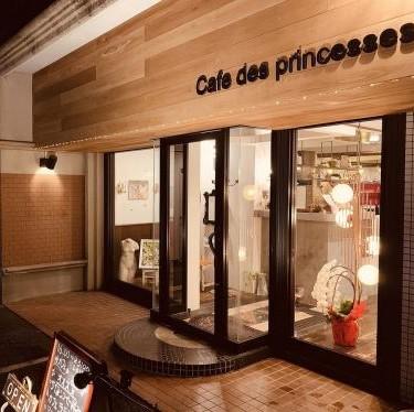 創作イタリアン Cafe des Princessesのメイン画像1