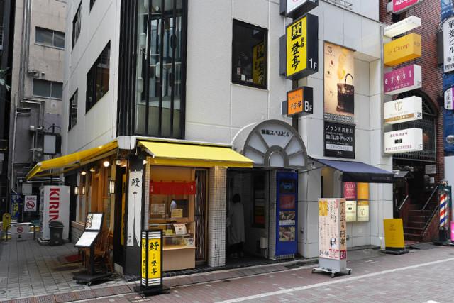 天ぷら 阿部 銀座本店のメイン画像1