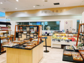 大地ノ青果店 丸の内店 HITOTEMA Deli & cafeのメイン画像1