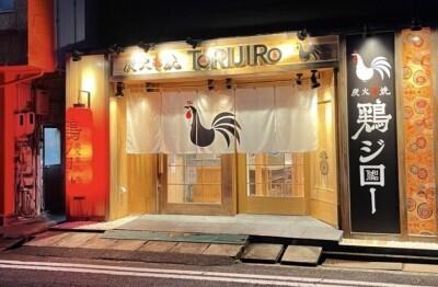 炭火串焼 鶏ジロー 米子店のメイン画像1