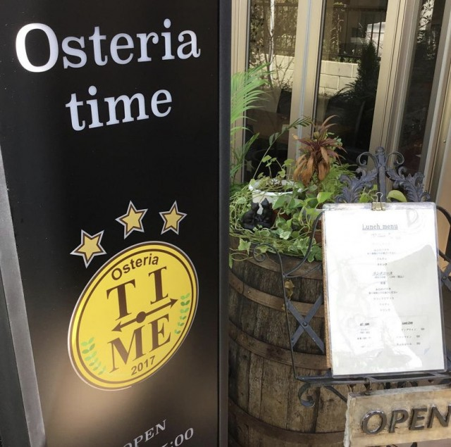 Osteria timeのメイン画像1
