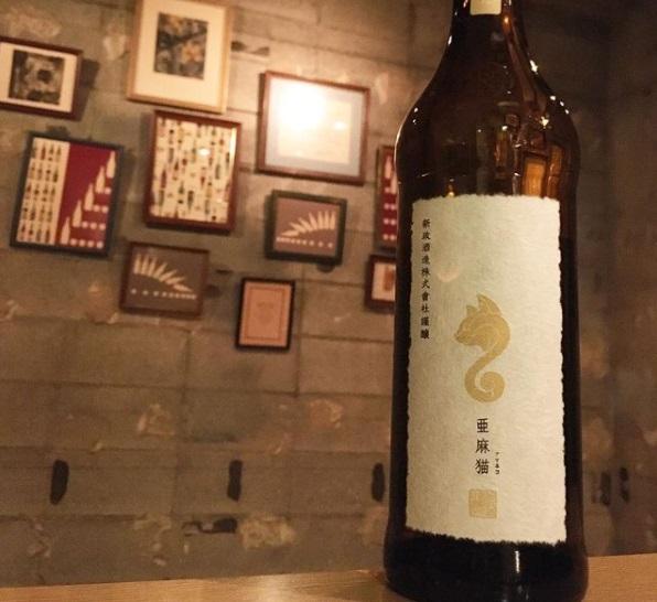 渋谷 日本酒バル サカノチカのメイン画像1