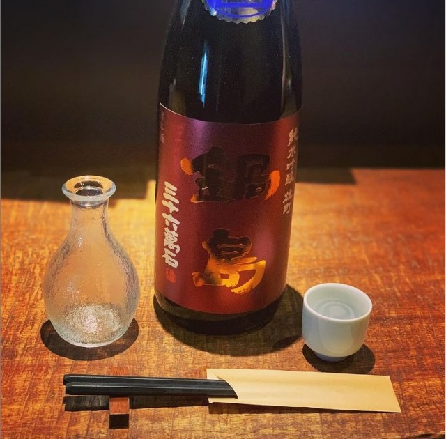 肉と日本酒  GOTTSU J'sの画像0
