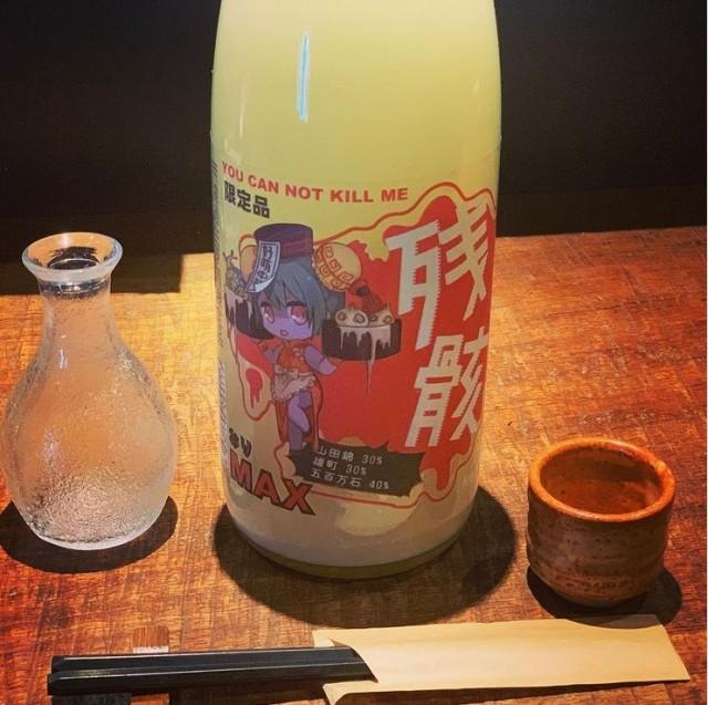 肉と日本酒  GOTTSU J'sの画像1