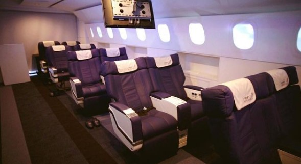 FIRST AIRLINESのメイン画像2