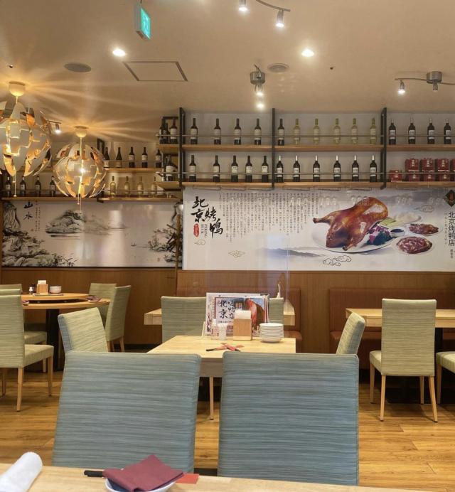 北京火考鴨店の画像0