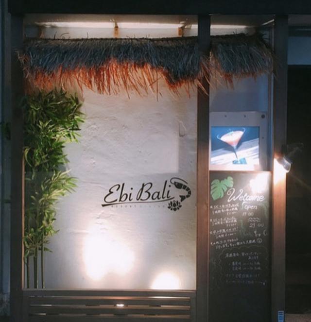 錦糸町 海老×肉 エビバリのメイン画像2