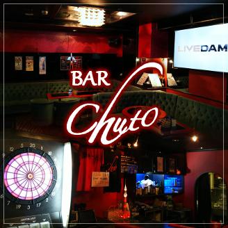 BAR Chutoのメイン画像2