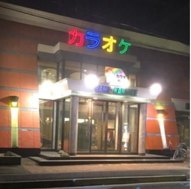 カラオケライブ 東大阪店の画像0